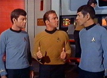 kirk spock mccoy cool